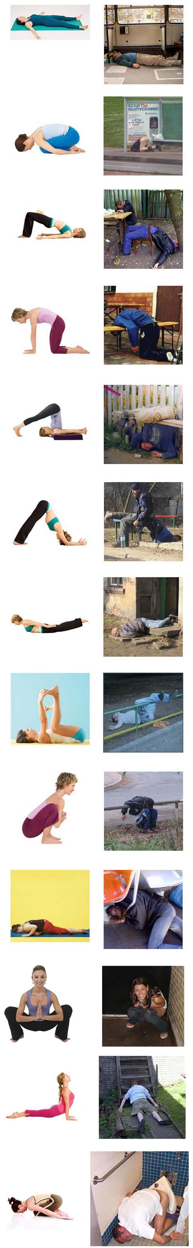 drunk-yoga-photos-funny