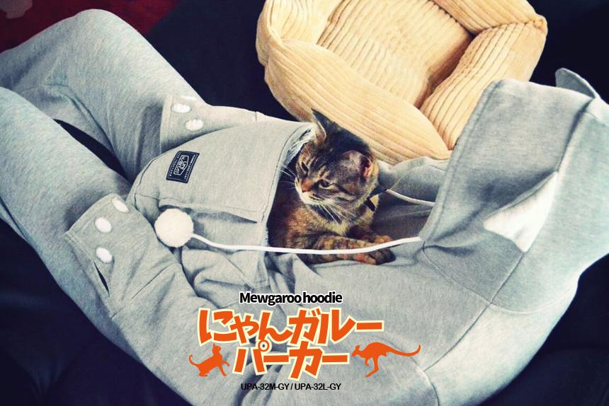 sweatshirt0